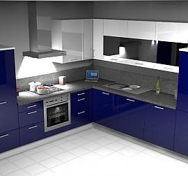 nobilia musterk che sand lack hochglanz ausstellungsk che. Black Bedroom Furniture Sets. Home Design Ideas