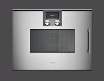 mikrowellen bmp 251110 linksangeschlagen gaggenau mikrowellen backofen serie 200 metallic. Black Bedroom Furniture Sets. Home Design Ideas