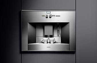 Sonstige cm 200 110 einbau kaffeevollautomat gaggenau for Gaggenau kaffeevollautomat