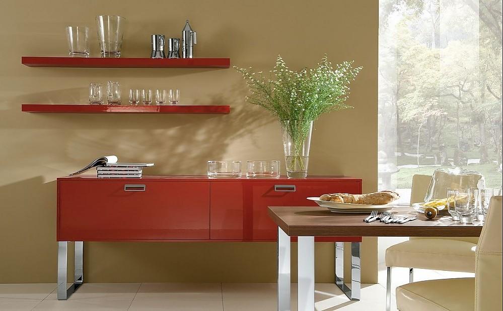 Küchenatlas Hersteller ~ sideboard in korallenrot mit kufengestell