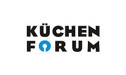 Elegant Küchen Forum GmbH Logo: Küchen Mönchweiler